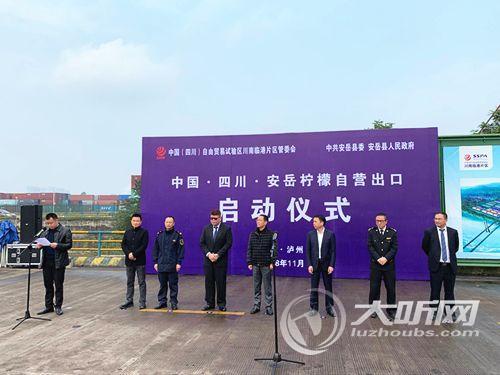 泸州被列为国家物流枢纽布局承载城市